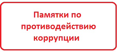 http://aocrn.ru/wp-content/uploads/combinepdf.pdf